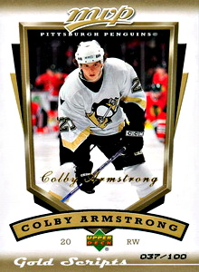 Colby Armstrong - 235