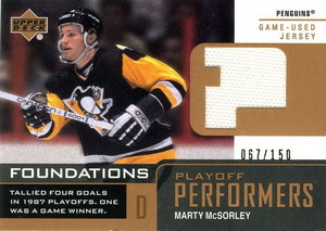 Marty McSorley - PMM