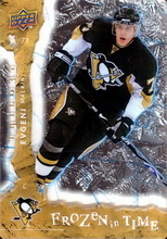 Malkin Evgeni 2008 Upper Deck Trilogy 107